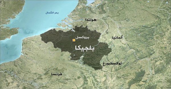 موقع بلجيكا علي الخريطة