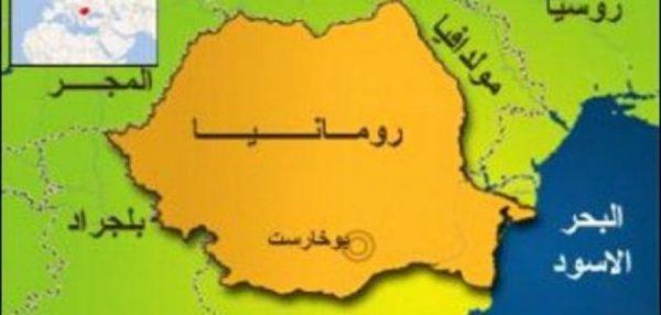 موقع رومانيا علي الخريطة