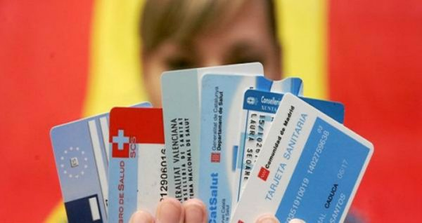 البطاقة الطبية