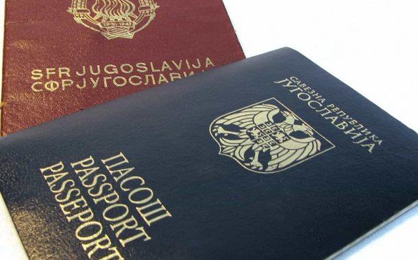 فيزا البوسنة للمغاربة ومتطلبات الحصول على التأشيرة