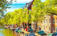اللجوء الي هولندا.... تعرف على متطلبات اللجوء وطرقه المختلفه