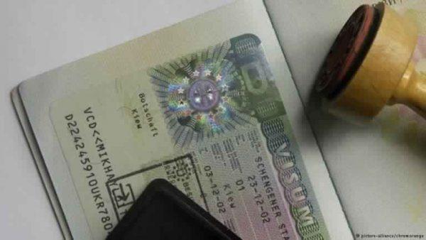 متطلبات الحصول على التأشيرة