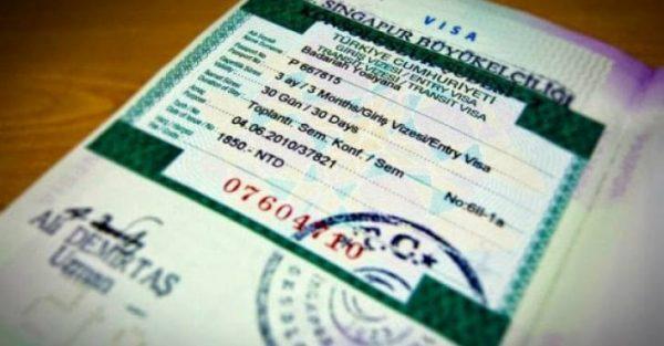تأشيرة صربيا