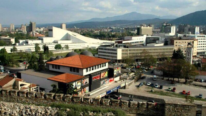 عاصمة مقدونيا