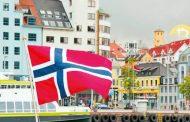 الاستثمار فى النرويج ... تعرف على متطلبات الحصول على الإقامة من خلال الإستثمار
