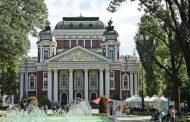 العمل  فى بلغاريا ... تعرف على الإجراءات المطلوبة للعمل فى بلغاريا