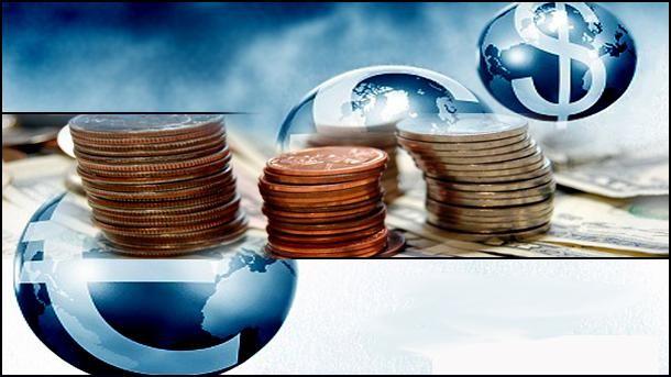شروط الاستثمار فى بلغاريا