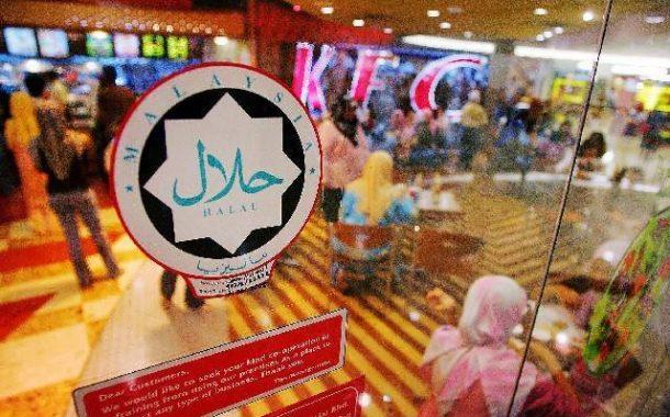 مطاعم حلال في باريس  تستحق الزيارة