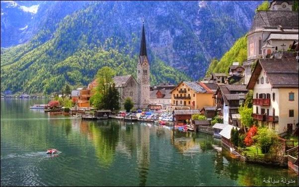 مدينة النمسا