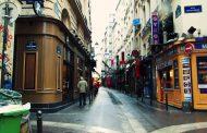 الحي اللاتيني باريس من أقدم الأحياء النابضة بالحياة فى فرنسا