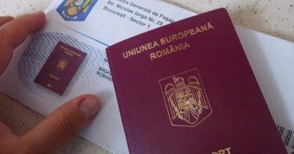 السفر غلى رومانيا