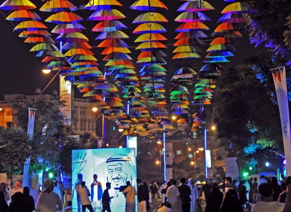 شارع الفن فى موستار