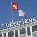 فتح حساب بنكي في سويسرا ... تعرف عى كيفية فتح الحساب وأهم مميزاته