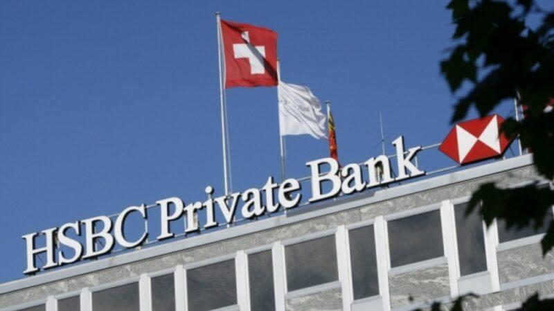 Photo of فتح حساب بنكي في سويسرا … تعرف عى كيفية فتح الحساب وأهم مميزاته