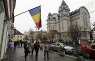 الهجرة الى رومانيا وكيفية الحصول على الجنسية