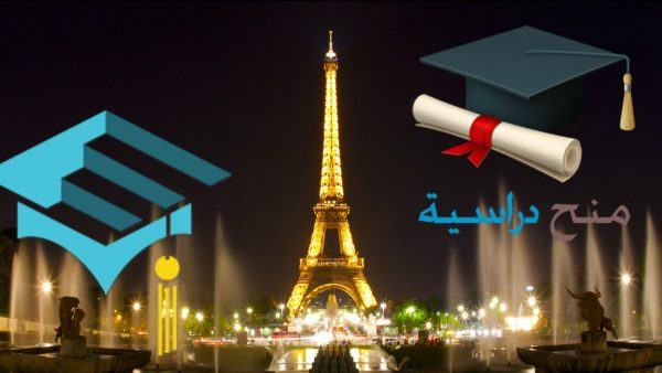 الدراسة فى فرنسا