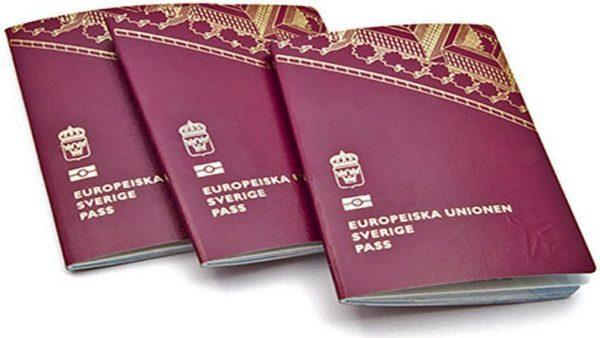 السويد هجرة