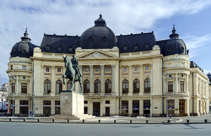 Photo of جامعة بوخارست رومانيا … تعرف على أشهر الجامعات الرومانية