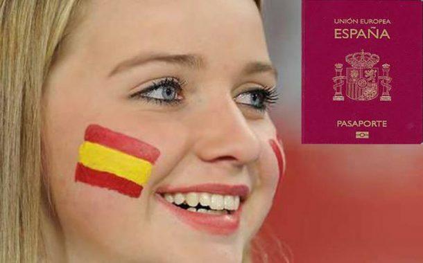 الاقامة في اسبانيا ... تعرف على الشروط والطريقة