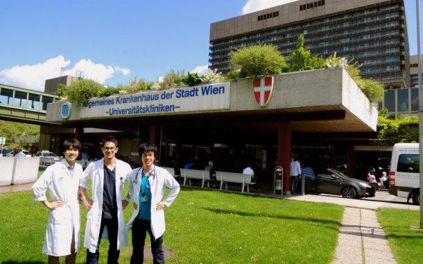 دراسة الطب في النمسا جامعة فيينا الطبية