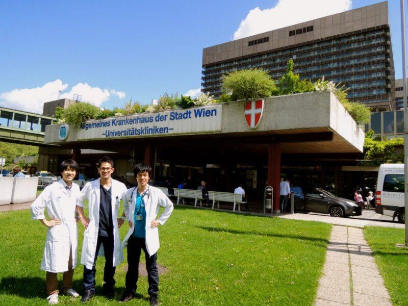 Photo of دراسة الطب في النمسا جامعة فيينا الطبية