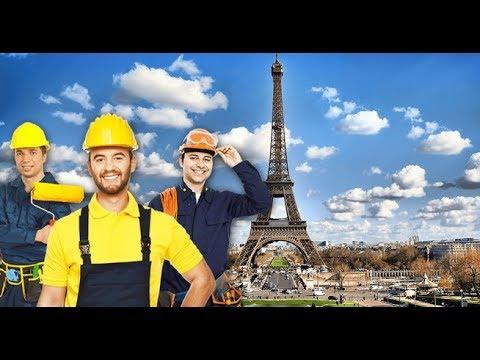 العمل فى فرنسا