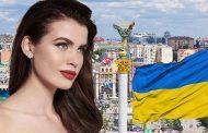 تعرف علي طباع الشعب الأوكراني