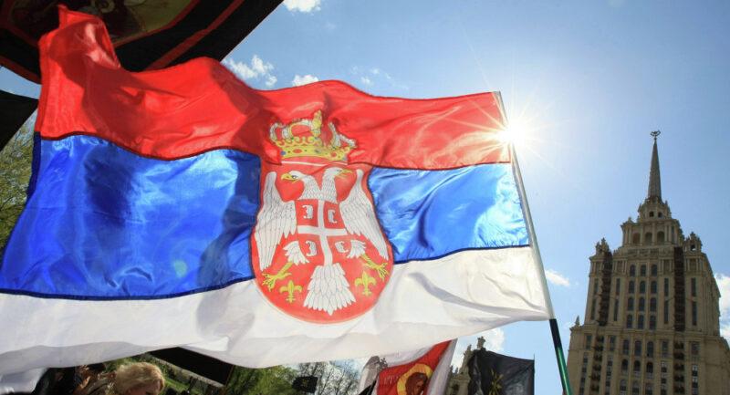 الجنسيه الصربيه