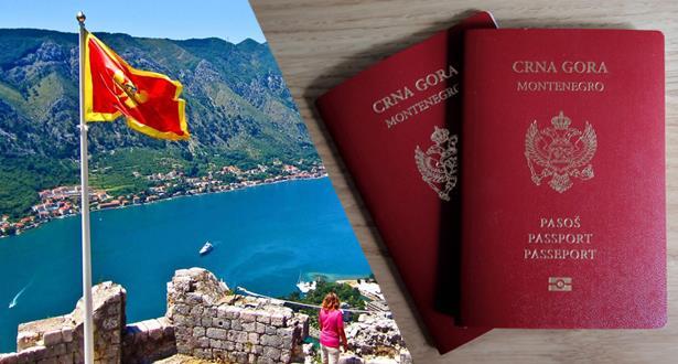 جنسيه الجبل الأسود