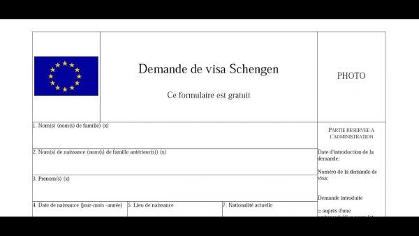 طلب تأشيرة أسبانيا من المغرب
