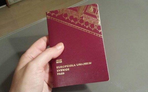 الأوراق المطلوبة للجنسية السويدية