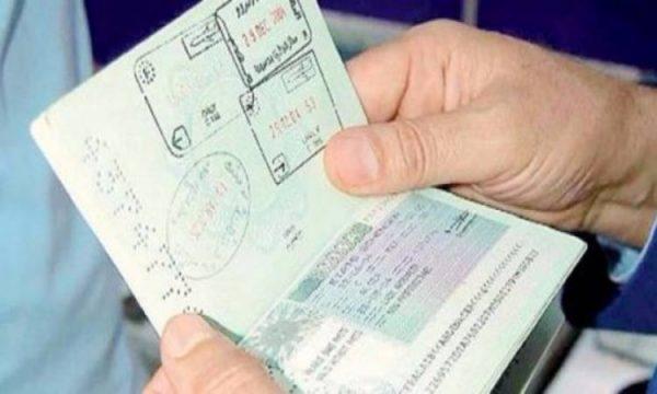 الأوراق المطلوبة للهجرة