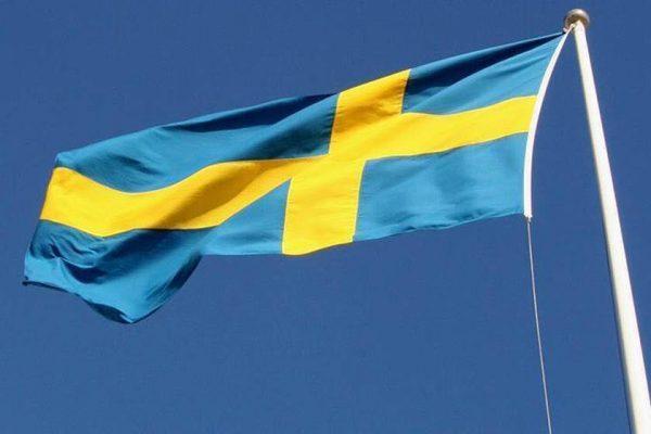 الجنسية في السويد