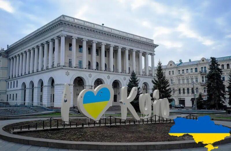 الجنسيه الأوكرانيه