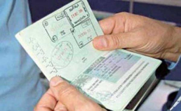 شروط الحصول على الجنسية الفرنسية