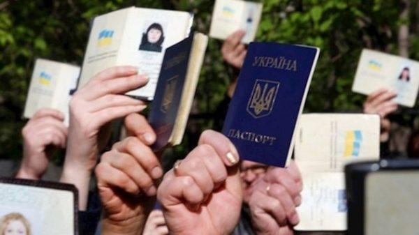 تحصل على الجنسيه الأوكرانيه