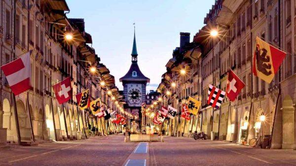 مدينة بيرن السويسرية