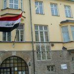 السفارة العراقية في السويد وخدماتها