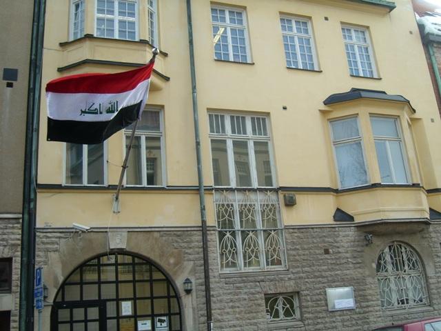 السفارة العراقية في السويد