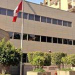 السفارة الكندية في السويد ...تعرف على طريقة اللجوء عن طريق السفارة