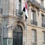 السفارة المصرية في السويد والخدمات بها