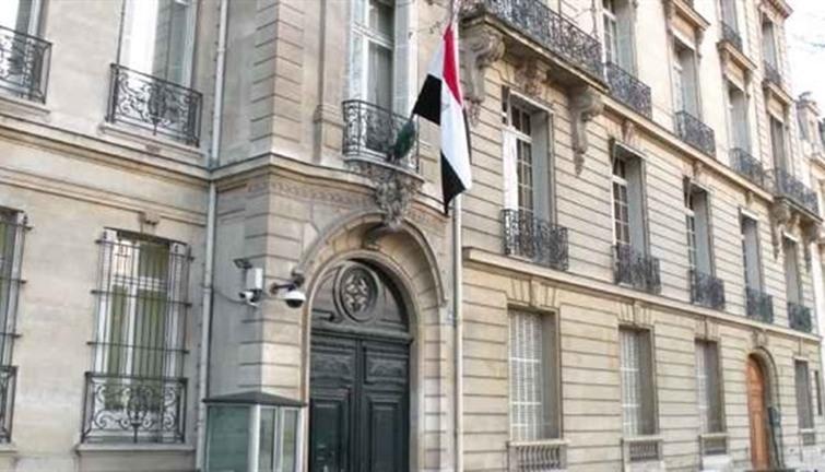 السفارة المصرية في السويد