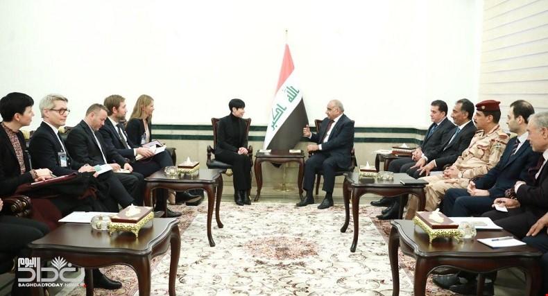 السفارة النرويجية في العراق