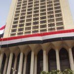 سفارة البوسنة في مصر وأهم الخدمات التى تقدمها