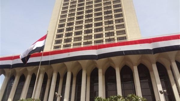 سفارة البوسنة فى مصر