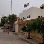 سفارة البوسنة والهرسك بالرياض وطريقة الحصول على الفيزا للسعوديين