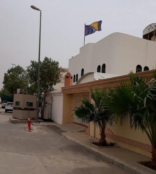 سفارة البوسنة والهرسك بالرياض