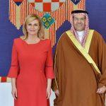 سفارة كرواتيا في البحرين ومتطلبات الحصول على التأشيرة الكرواتية