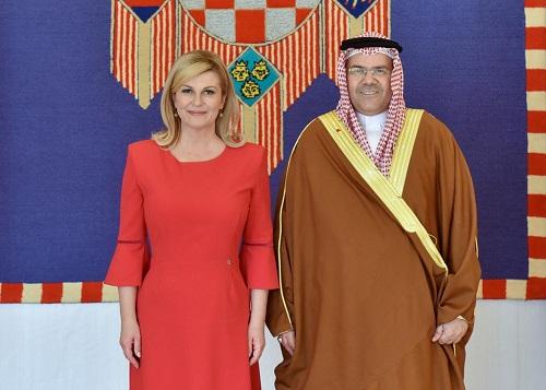 سفارة كرواتيا فى البحرين