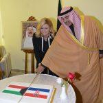 سفارة كرواتيا في الكويت و كيفية الحصول على الجنسية الكرواتية